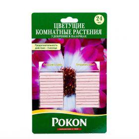pokon удобрение, удобрения для роста растений - экогель Pokon