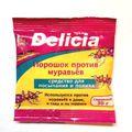 Приманка-порошок гранулированная Delicia от муравьев 30 гр.